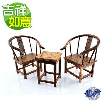 【龍吟軒】吉祥如意 雞翅木桌椅擺件