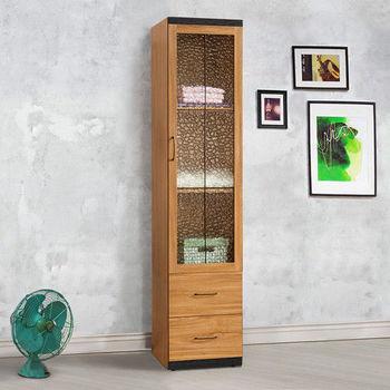 Homelike 黑森林1.5x7尺二抽衣櫃