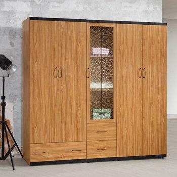 Homelike 黑森林7x7尺衣櫃