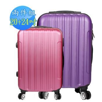 SINDIP  耐刮耐磨ABS 20+24吋 2件組行李箱
