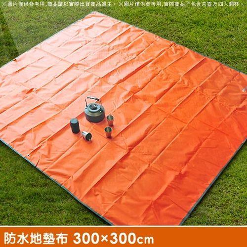 多功能露營戶外防水地墊 野餐墊 遮雨帳篷底布(300X300)