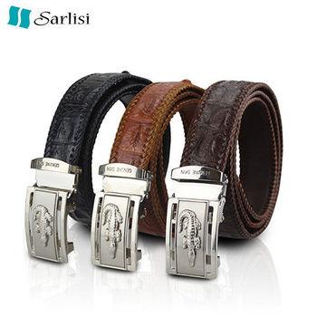 Sarlisi 尊品風尚鱷魚皮手工編織皮帶