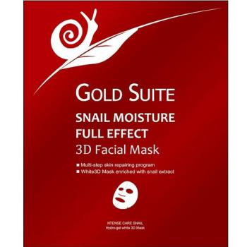 Gold Suite3D蝸牛修復面膜
