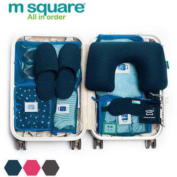 M Square旅行舒適棉三件組_包頭拖鞋款
