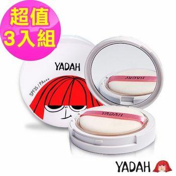YADAH  空氣蜜粉餅3入組(No.21 自然膚色自在穿透,呈現薄透裸妝感)