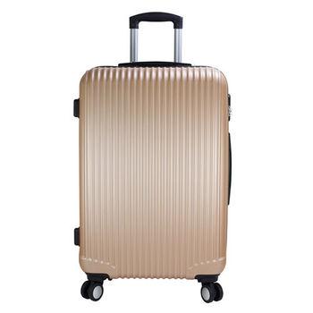 【NINORIVA】24吋典雅玫瑰金條紋行李箱(P200004)