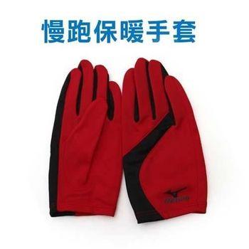【MIZUNO】日本進口 慢跑手套-保暖 刷毛 美津濃 紅黑