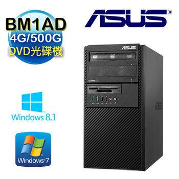 【 ASUS華碩】BM1AD Intel I3-4170雙核 4G記憶體 Win7 P-DG-Win8.1 P電腦 (BM1AD-I34170017F-R)