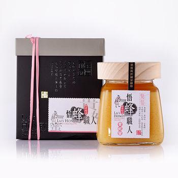 【宏基蜂蜜】悟蜂職人大瓶荔枝蜜 560g/瓶 《百年牧蜂,批批檢驗,酵素貴妃蜜》