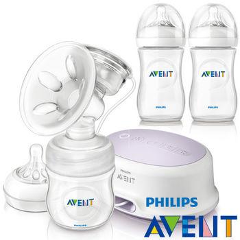 PHILIPS AVENT 輕乳感PP標準型單邊電動吸乳器+親乳感PP防脹氣奶瓶260ml雙入(超值組)