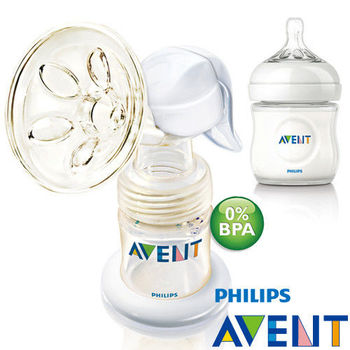 PHILIPS AVENT ISIS PES手動吸乳器+親乳感PP防脹氣奶瓶125ml(單入)