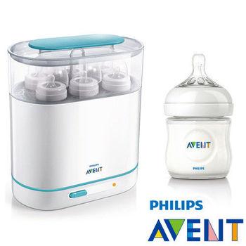 PHILIPS AVENT三合一蒸氣消毒鍋+親乳感PP防脹氣奶瓶125ml(單入)
