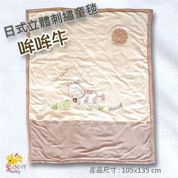 Sunnybaby生活館 日式立體刺繡珊瑚絨童毯-哞哞牛
