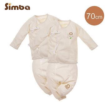 【小獅王辛巴】大地系有機棉無縫秋冬反袖肚衣套裝二件組(70cm)