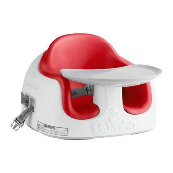 南非BUMBO 多功能幫寶椅(餐椅、幼兒座椅)-紅