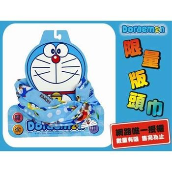 【KUSOTOP】DORAEMON哆啦A夢限量版魔術頭巾-台灣製  HA501
