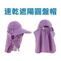 ~NatureHike~女圓盤帽 ^#45 遮陽帽 UPF 帽子 自行車 紫