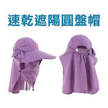 【NatureHike】女圓盤帽-遮陽帽 UPF 帽子 自行車 紫