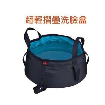 【NatureHike】超輕摺疊手提袋-洗臉盆 防水 旅行 戶外 湖水藍