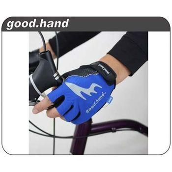 【GOODHAND】53288 台灣加油手套 -自行車 單車 藍