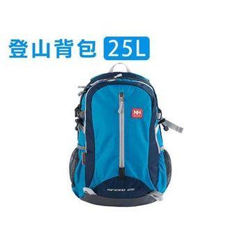 【NatureHike】25L 登山後背包 健行 雙肩包 防潑水 14吋筆電 藍