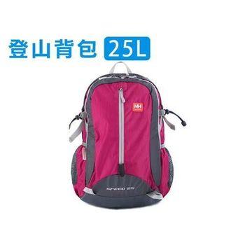 【NatureHike】25L 登山後背包 健行 雙肩包 防潑水 14吋筆電 玫紅