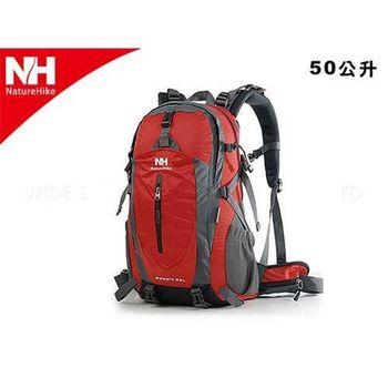 【NatureHike】SUMMIT 登山後背包 14吋筆電 50公升  紅灰