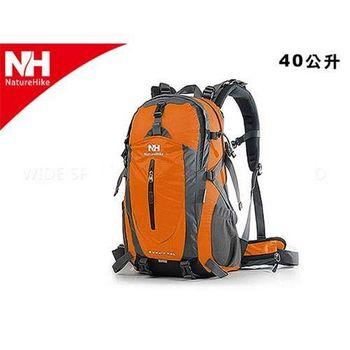 【NatureHike】SUMMIT 登山後背包 14吋筆電 40公升  橘灰