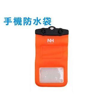 【NatureHike】手機防水袋-IPHONE 游泳 浮潛 配件 橘