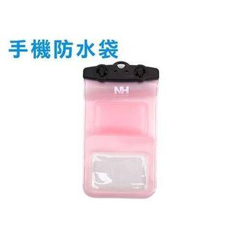 【NatureHike】手機防水袋-IPHONE 游泳 浮潛 配件 粉