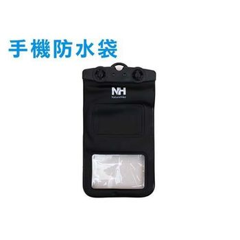 【NatureHike】手機防水袋-IPHONE 游泳 浮潛 配件 黑