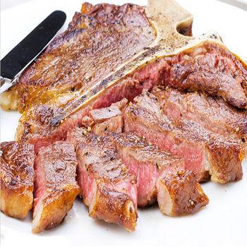【饗讚】美國安格斯黑牛CHOICE丁骨牛排12盎司12片組(340g/片)