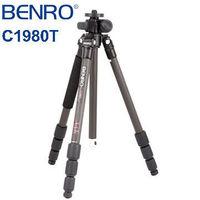 BENRO 百諾 C1980T 碳纖維三腳架 ^#40 貨 ^#41