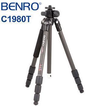 BENRO 百諾 C1980T 碳纖維三腳架 (公司貨)