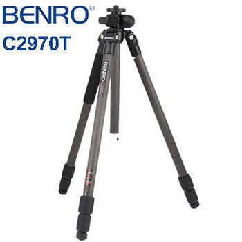 BENRO 百諾 C2970T 碳纖維三腳架 (公司貨)