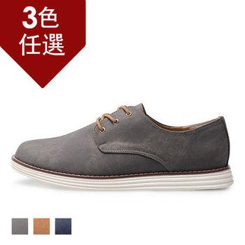 PLAYER  雅痞綁帶休閒鞋 (KP97) - 共三色