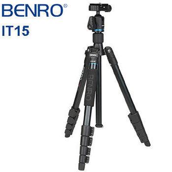 BENRO 百諾 IT15 iTrip系列 輕便型可拆反折式腳架套組 (公司貨)