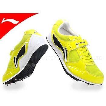 【LI-NING】HYPERJUMP 三級跳遠 男女田徑釘鞋  黑螢光綠