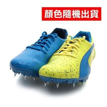 【PUMA】BOLT EVOSPEED ELECTRIC 男女田徑釘鞋  藍黃