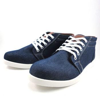 [T-EGO]人氣百搭男帆布鞋-MIO3542