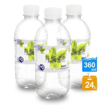 【DRINK WATER丹楓之水】麥飯石礦泉水360ml(24瓶/箱)