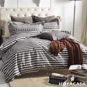 【HOYACASA】時間渡口  純棉雙人四件式兩用被床包組(天絲入棉30%)