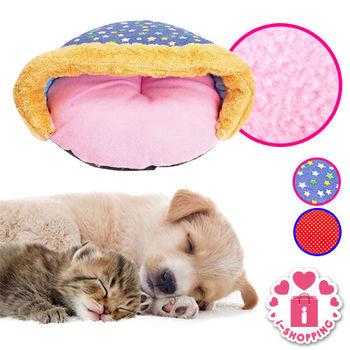 【愛逛街】超厚實寵物睡袋窩2入組(繽紛星星+可愛點點)