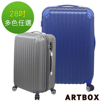 【ARTBOX】迷戀經典 - 28吋ABS可加大硬殼行李箱(多色任選)