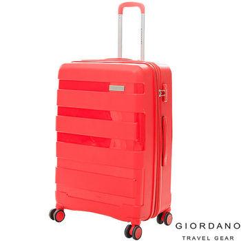 GIORDANO~ 佐丹奴 28吋 輕量流線系列旅行箱(紅)