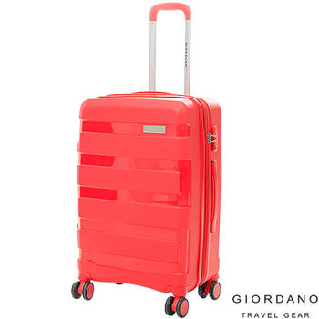 GIORDANO~ 佐丹奴 24吋 輕量流線系列旅行箱(紅)