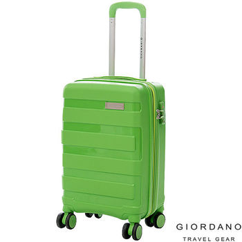 GIORDANO~ 佐丹奴 20吋 輕量流線系列旅行箱(綠)