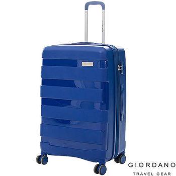 GIORDANO~ 佐丹奴 20吋 輕量流線系列旅行箱(藍)