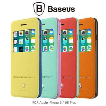 【BASEUS】 Apple iPhone 6/6S Plus 簡約皮套(青春款)