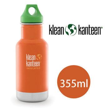 【美國Klean Kanteen】幼童不鏽鋼保溫瓶355ml_海雀橘